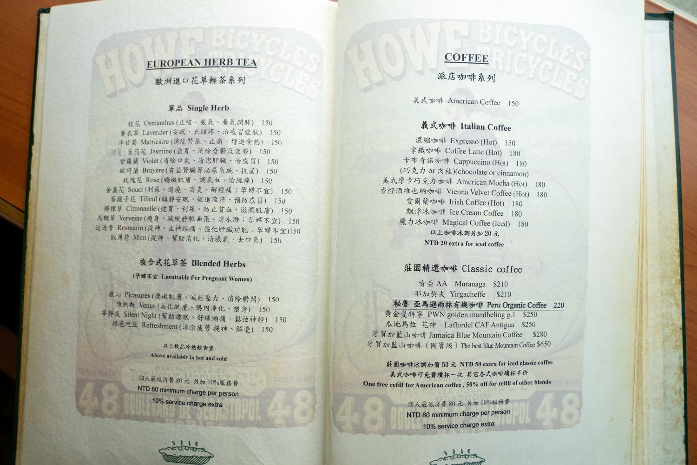 高雄 歐式派店-07485