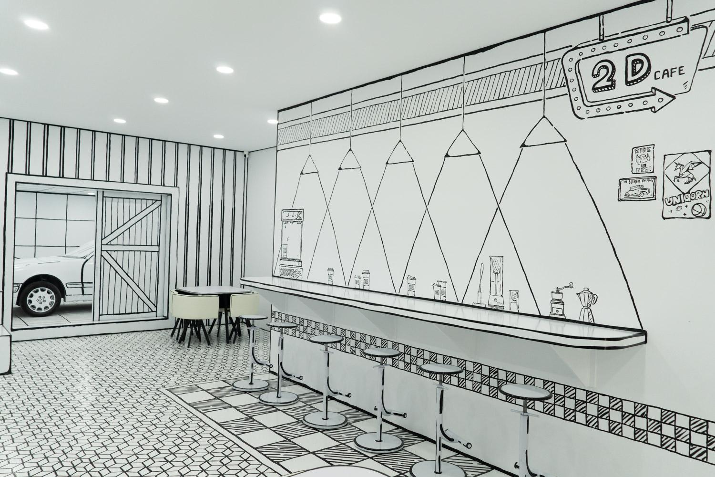 高雄 2D咖啡館-06693