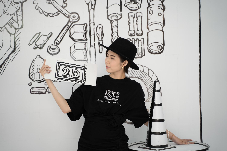 高雄 2D咖啡館-07466
