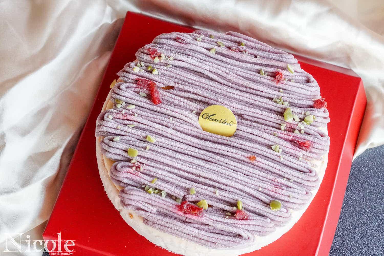 台南起士公爵 雪釀香芋乳酪蛋糕-01529
