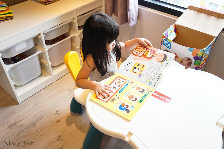 utmall 萌兔2合1多功能積木桌-08566