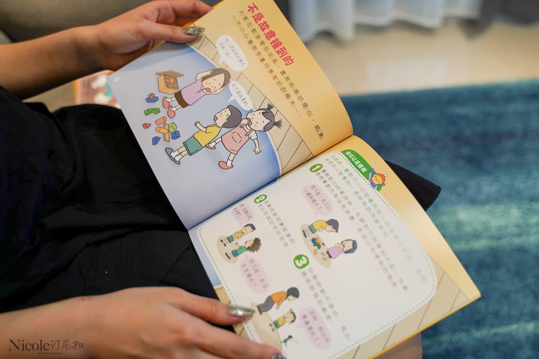 親子天下 小行星幼兒誌-08616