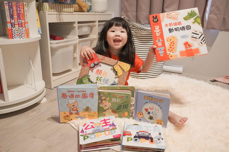親子部落客 華碩童書-03565