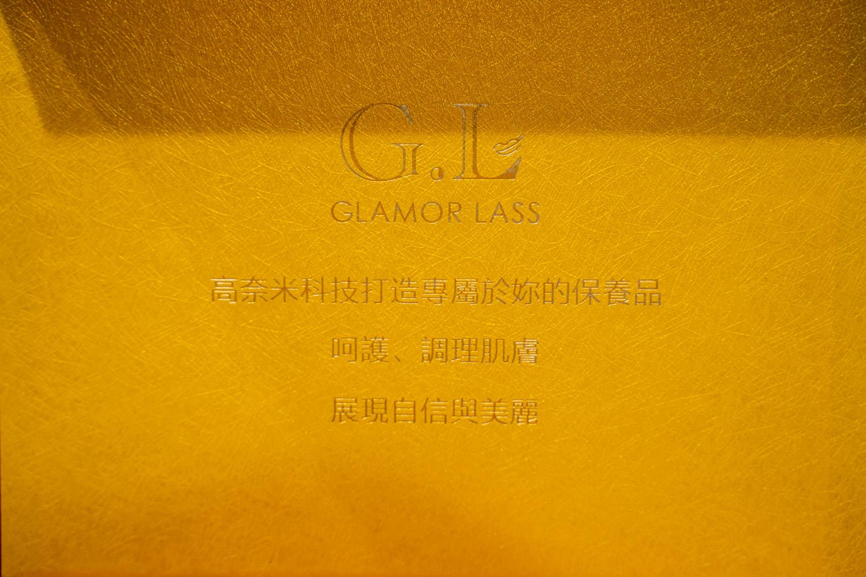 GL 胜肽系列保養組合-07127